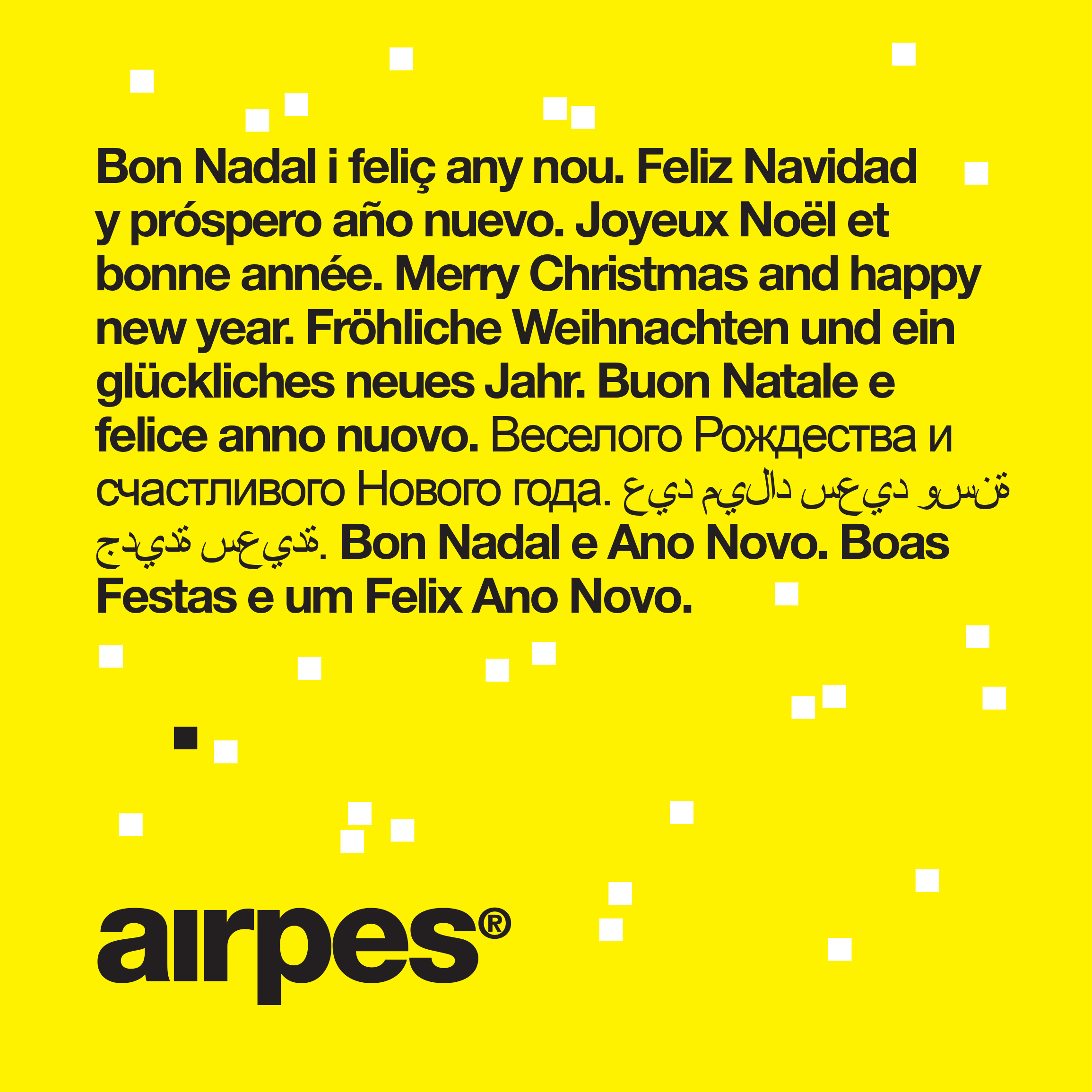 Merry Christmas from Airpes | News | Airpes Lifting Equipment