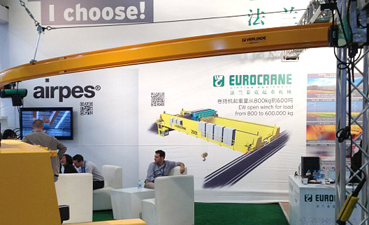CeMAT ASIA 2012 | News | Lifting Equipment Airpes