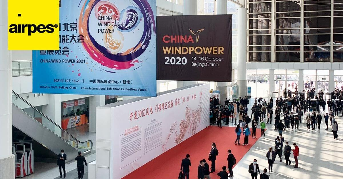 Wind energy events in China - Airpes