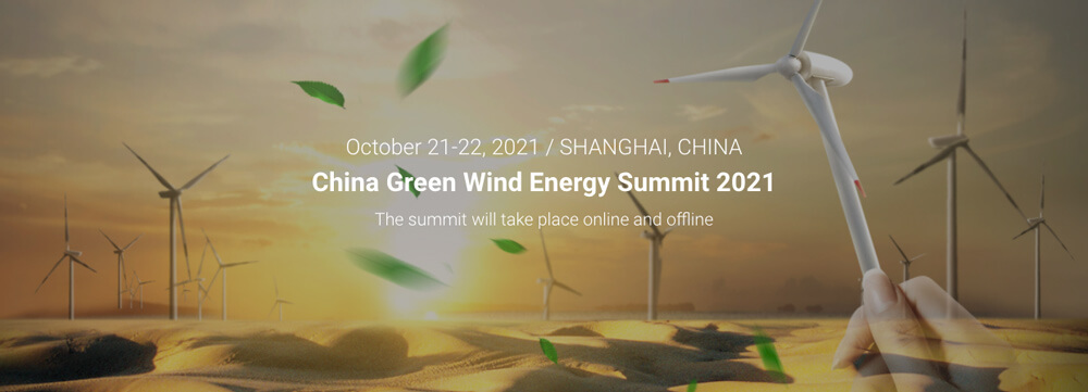 https://www.airpes.com/?p=111198&preview=true#:~:text=China%20Green%20Wind%20Energy%20Summit%202021