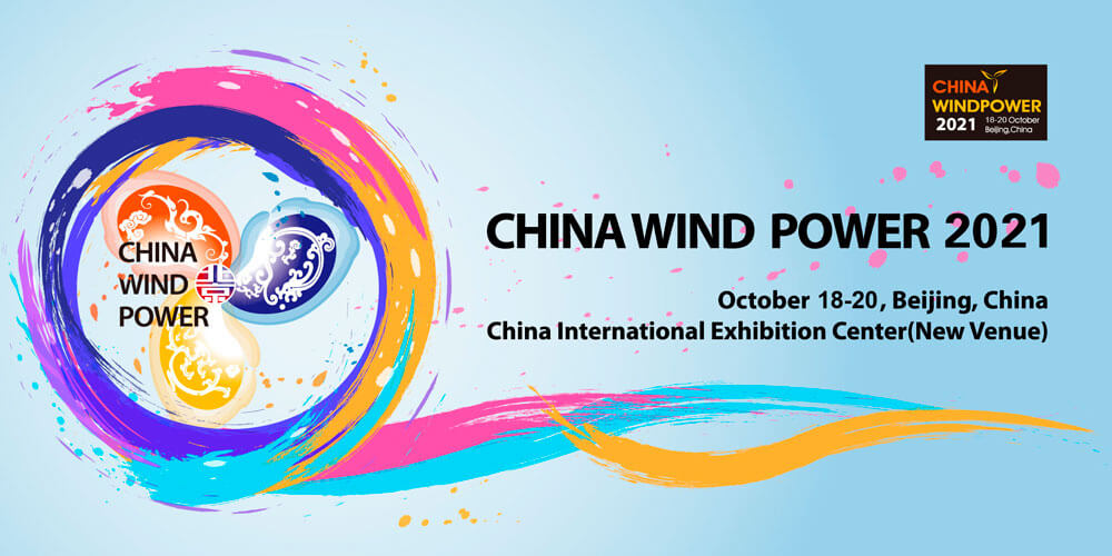 China Wind Power Exhibition 2021